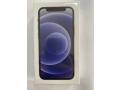 iphone-12-mini-64-gb-sigilat-small-0