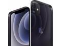 iphone-12-sigilat-garantie-small-0