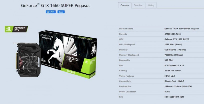 placa-video-nvidia-gtx-1660-super-noua-sigilata-3-ani-garantie-emag-big-3