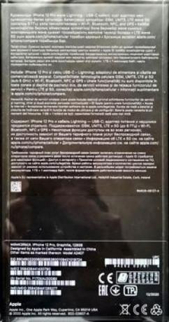 iphone-12-pro-graphite-nou-sigilat-128-gb-big-1